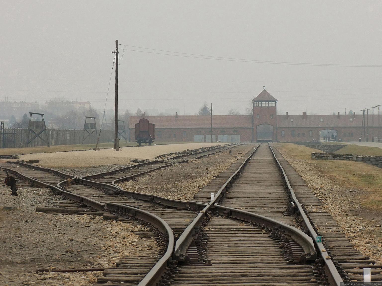 За туманами в Польшу. Освенцим. Концентрационный лагерь Аушвиц-II (Биркенау)