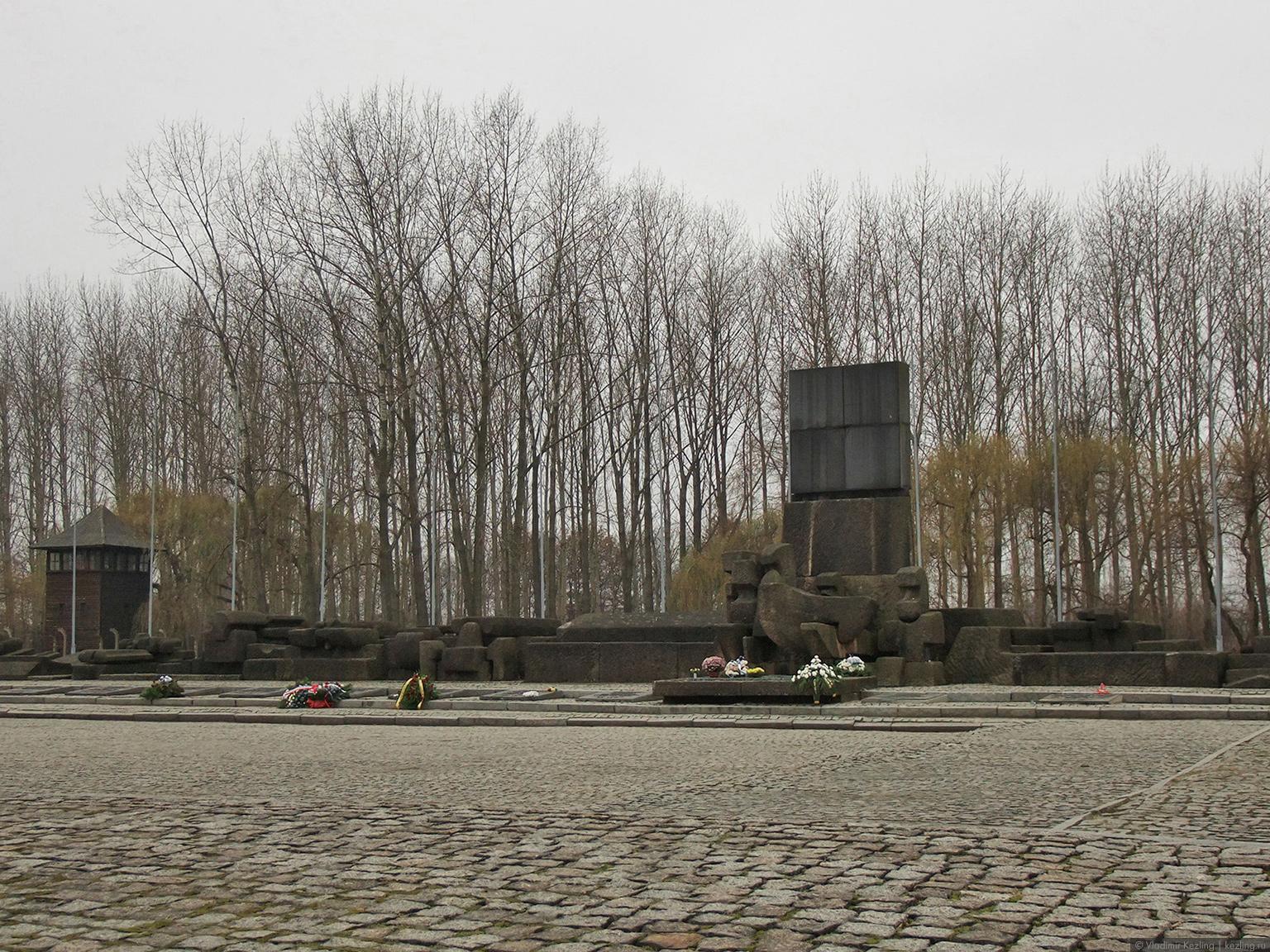 Аушвиц-II