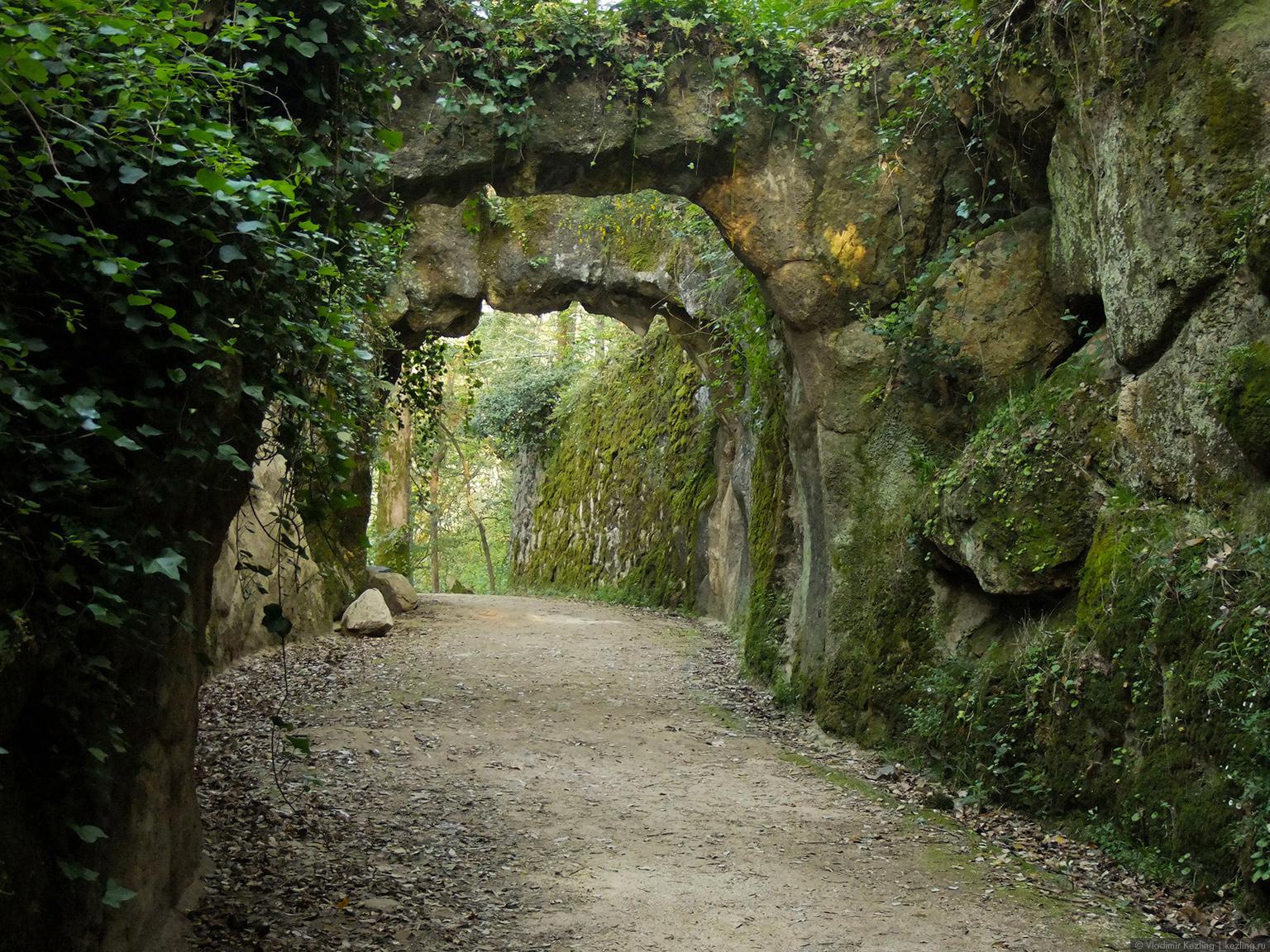 Кинта-да-Регалейра