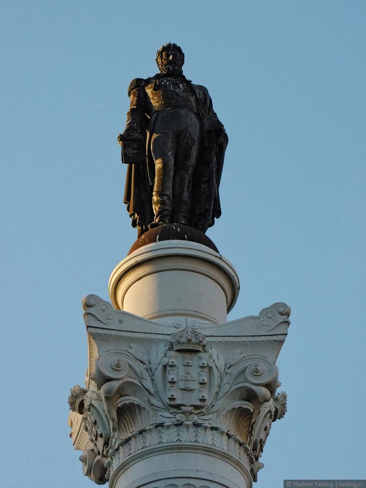 Памятник Педру IV