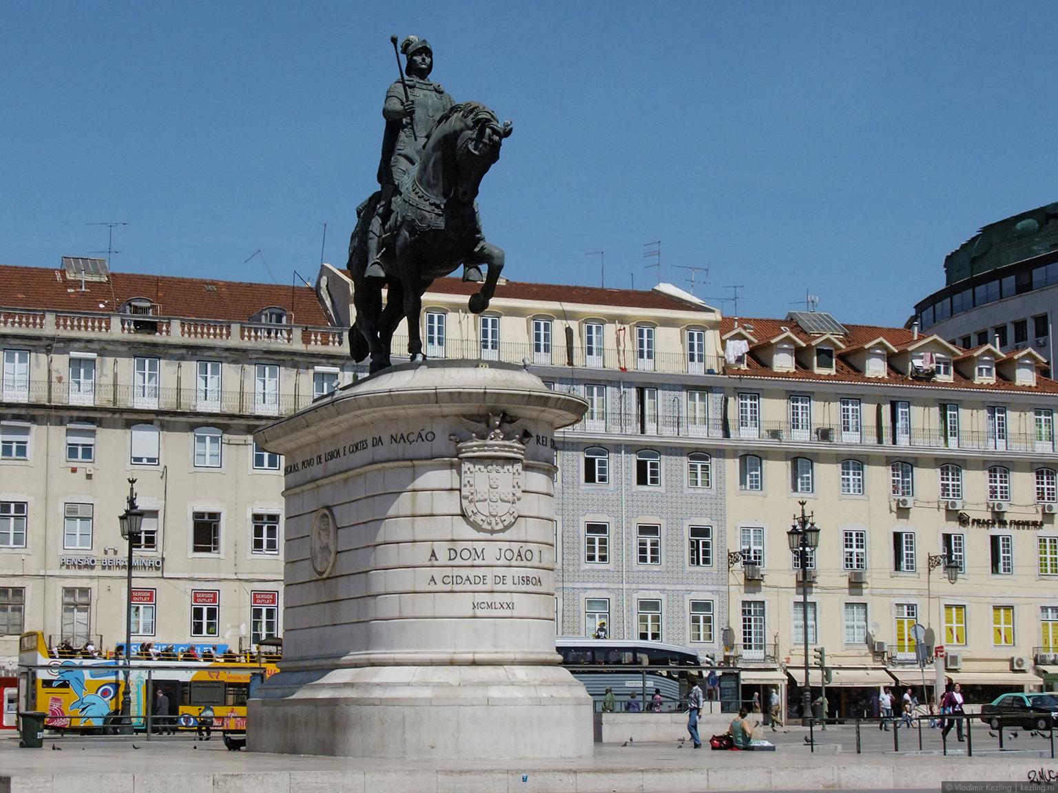 Памятник Жуану I