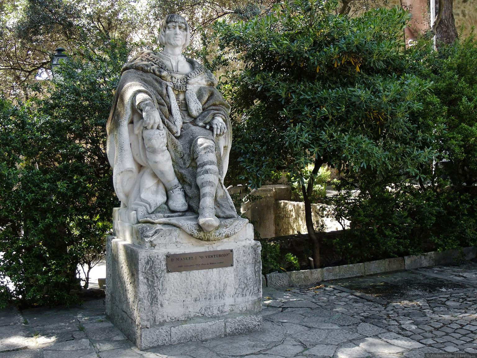 Памятник королю Мануэлу