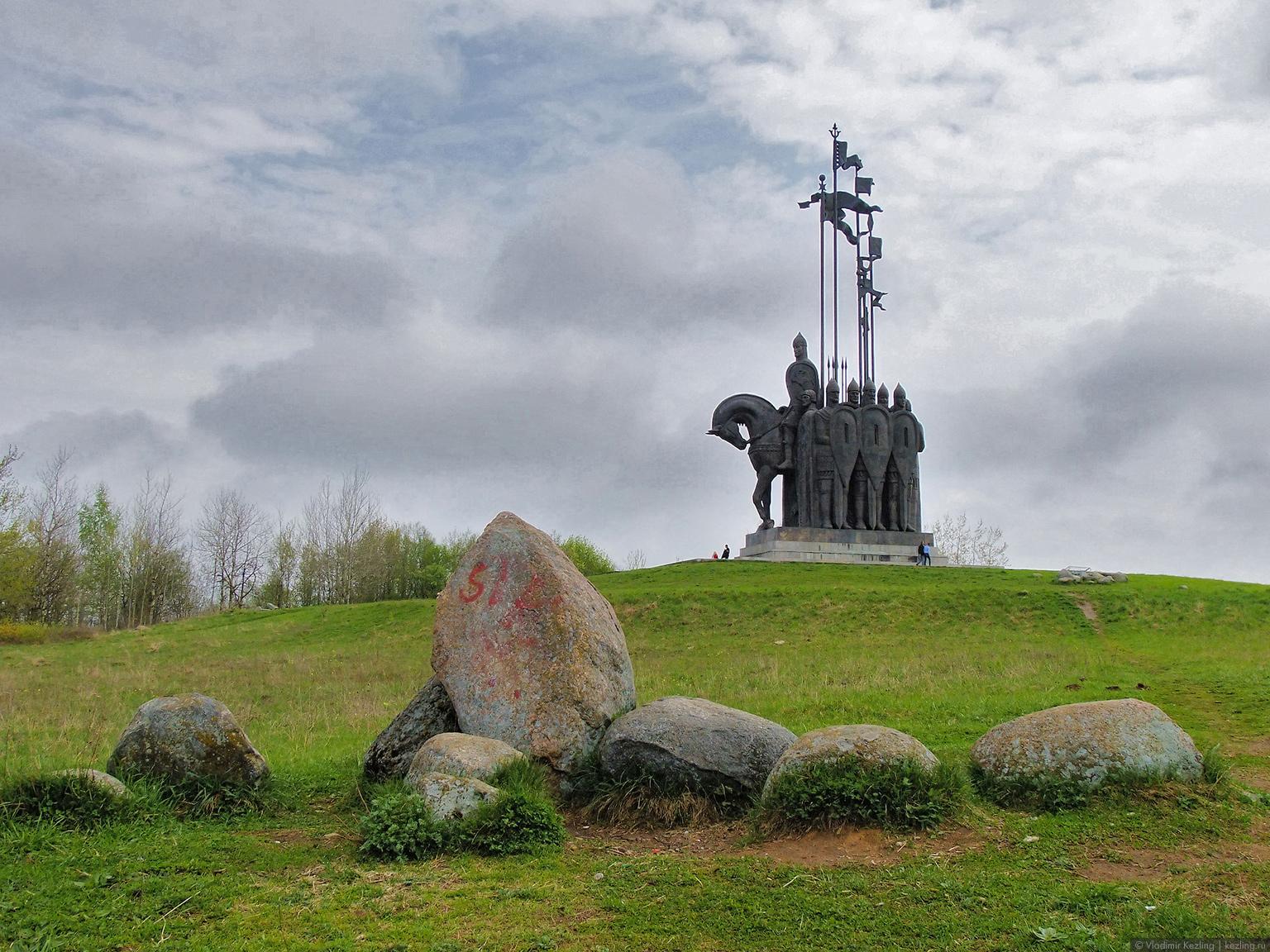 Псковский вояж. Памятник Александру Невскому