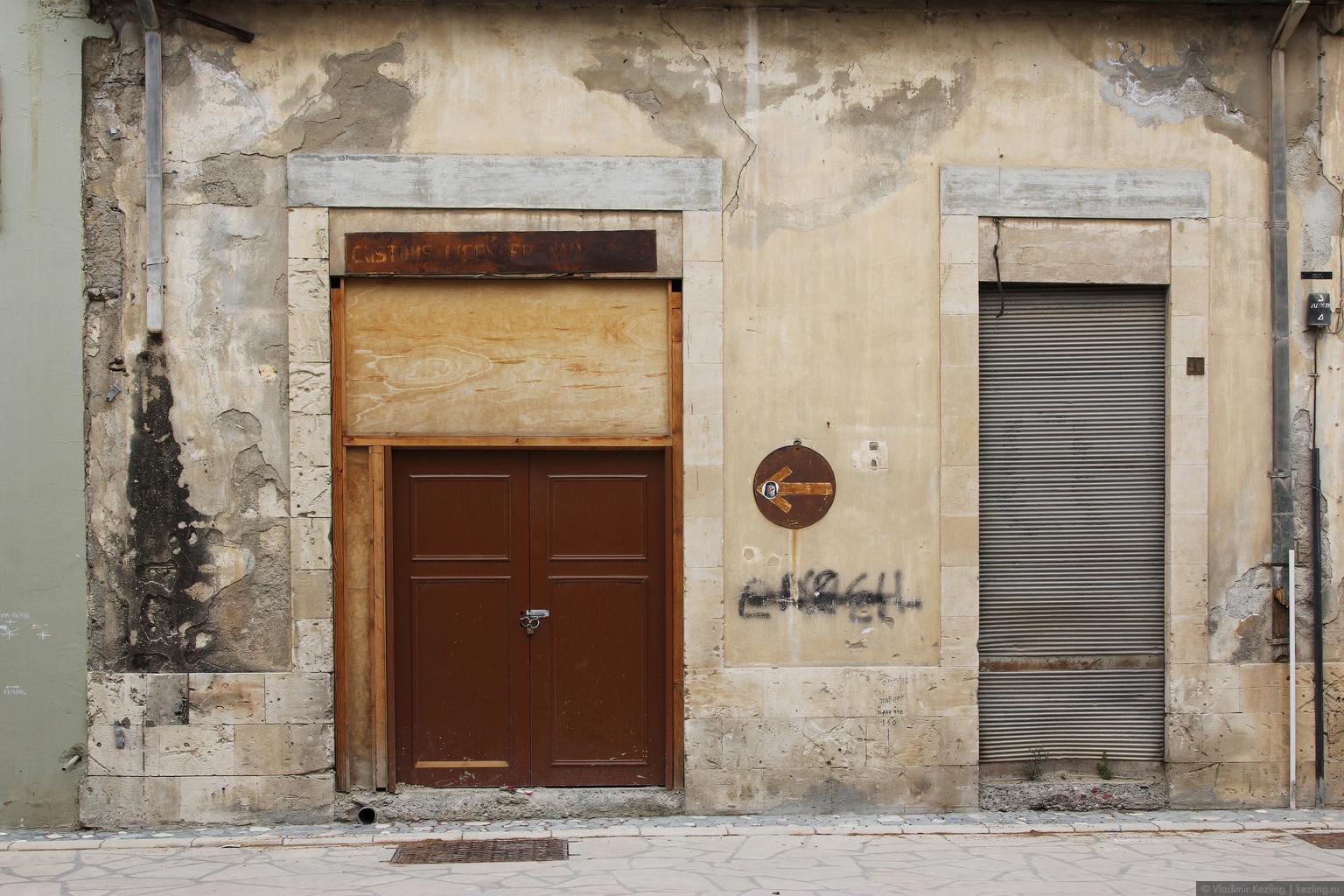 Поговорим о Кипре. Республика Кипр. Лимасол