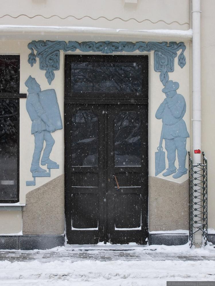 Двери Риги