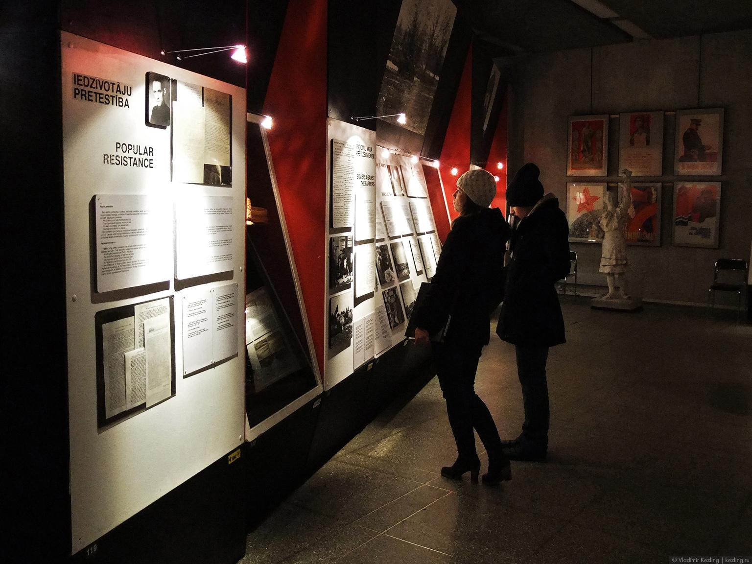 Заснеженная Рига. Музей оккупации Латвии