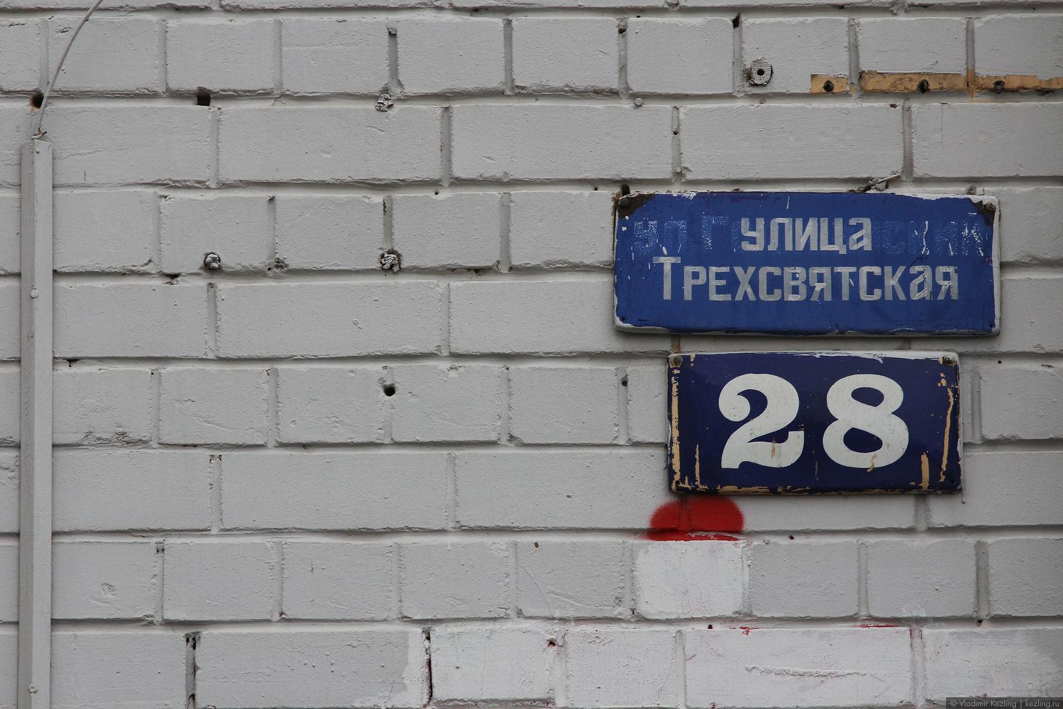 Зимние русские просторы. Кусочек Твери