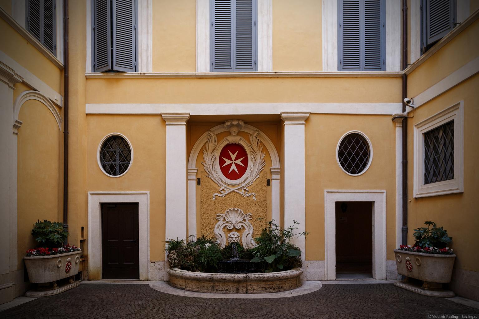 Мальтийский Орден: Магистральная вилла и Магистральный дворец