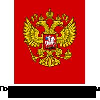 Посольство Российской Федерации в Нью-Дели