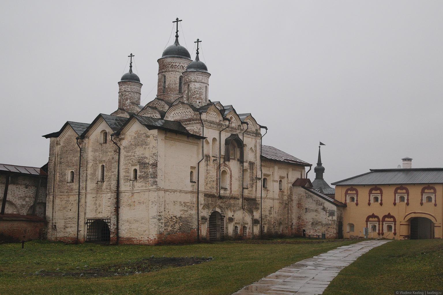 Кириллов